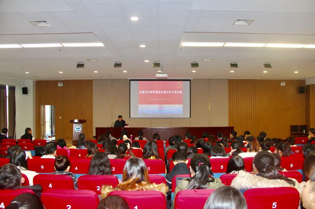 第14期学生预备党员培训班集中培训顺利举行